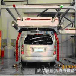 汽车清洗机价格洗车器武汉厂家直供全自动洗车机