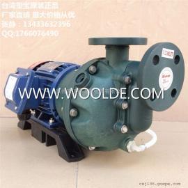 可空转同轴自吸式化工泵 强酸碱化工泵SE-40SK-2