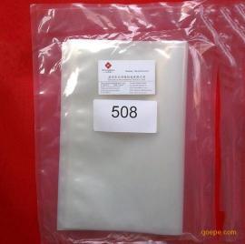 美国进口KAPAK离子袋508-24取样测试袋4.5mil