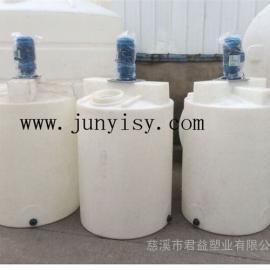 丹东PE0.5立方加药搅拌罐 丹东耐酸碱0.5吨搅拌加药罐