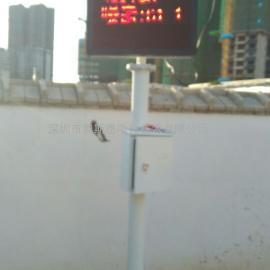 建筑工地扬尘噪声污染实时监测系统 奥斯恩OSEN-YZ