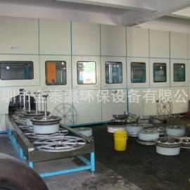 工业发动机缸体缸盖清洗机,订做发动机大型超声波清洗机设备