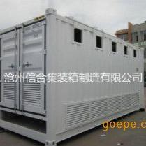 各种型号 各种规格全新特种集装箱 设备集装箱制造