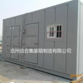 全新优质保温集装箱、岩棉净化板装修选沧州集装箱厂家