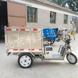 0.8不锈钢电动环卫三轮保洁车