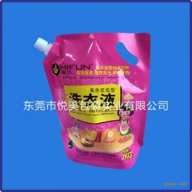 吸嘴袋厂家 洗衣液自立吸嘴包装袋定制 凹印复合