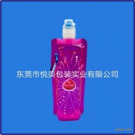 吸嘴自立袋厂家 750ml高档可折叠水袋定制 彩色印刷