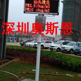 深圳盐田龙华光明工地施工扬尘噪声污染实时在线监控系统