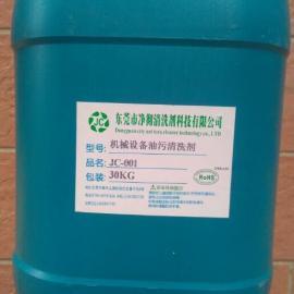 重油垢积碳分解剂 重油罐清洁剂 机械设备机油润滑油清洗剂
