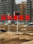 混凝土搅拌站现场扬尘噪声监测叠加视频远程实时监控管理系统