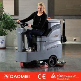 高美GM-MINI 迷你型驾驶式洗地机 常州驾驶式洗地机