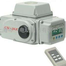 CY-20Z智能型电动执行器CY调节型电动执行器