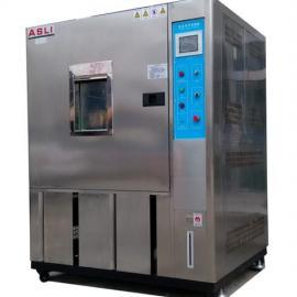 高低温湿热交变试验机(水冷式)