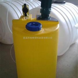 尖底PE搅拌桶 加药箱带搅拌机 1000L塑料水箱 pe加药箱