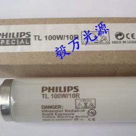 飞利浦UV胶水固化灯TL100W/10R紫外线晒版灯