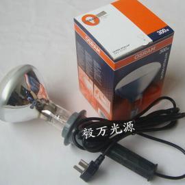 紫外线灯泡300W手持式UV灯 自镇流 耐黄老化测试灯泡