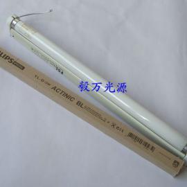 玻璃胶水固化灯UV胶水紫外线灯15W水晶像册 玻璃粘接固化