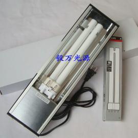 UV胶固化灯PL-L 18W/10无影胶紫外线灯 玻璃粘接