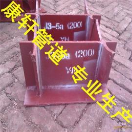 T型管托加筋焊接型|J3T型管托
