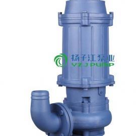 150WQ无堵塞潜水污水泵 潜污泵 清淤泵