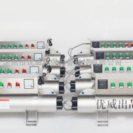河北优威环保厂家直供山东济南水处理紫外线消毒器杀菌器设备