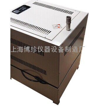 BZH-4-10塑料灰分测定仪马弗炉一体箱式马弗炉