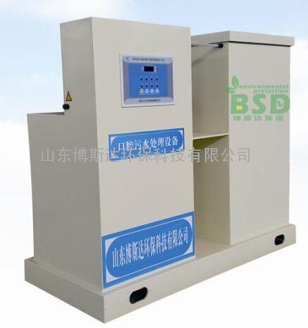 手术室污水处理设备\\阿里手术室污水处理装置\\质保价优
