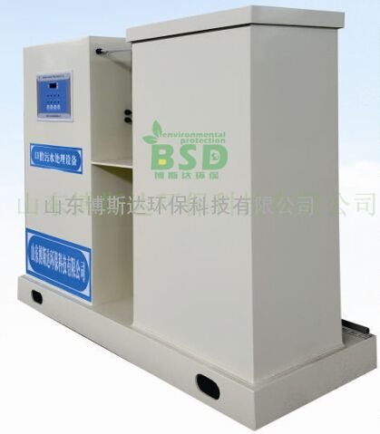 口腔门诊污水处理设备BSD-A
