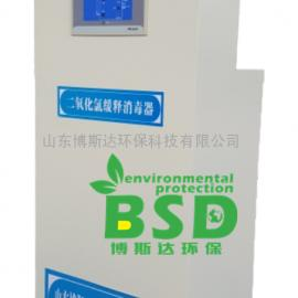 郴州整形医院污水处理设备-郴州美容医院污水处理设备-无人值守