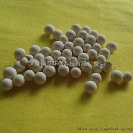 中空玻璃分子筛-中空分子筛-4A分子筛