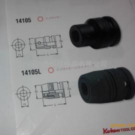 KOKEN套筒/套筒底座14105