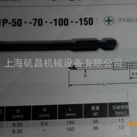 KOKEN套筒/起子 头121P-150