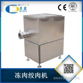 落地式不锈钢冻肉绞肉机 商用大型绞肉机设备