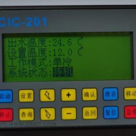 西莫斯特品牌厂家性能超好工业冷水机液晶屏智能温度控制器