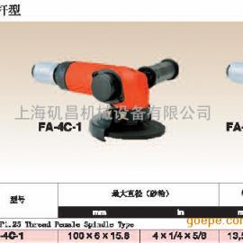 FUJI富士气动工具、FUJI砂轮机、角磨机、磨模机