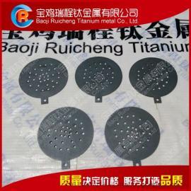 消毒水机用钛阳极 钛电极 电解酸碱性性水用钛电极板