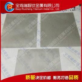 铂金钛标准电池 氧气发作器用铂钛标准电池 铂金钛标准电池网