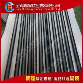 厂家直销铱钽钛电极 三价铬电镀用钛阳极板 钛阳极管