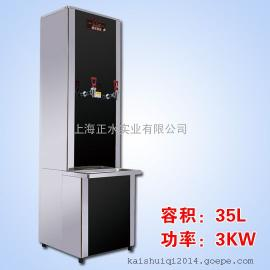 陕西西安全自动净化步进式电开水机器必威尔DAY-T811