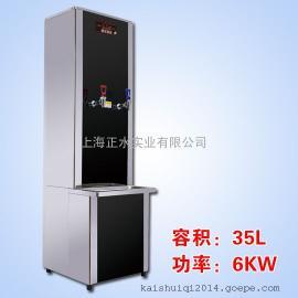 甘肃全自动步进式净化电开水机器必威尔DAY-T822冷热两用