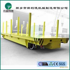 生产电动平车厂家新利德KPDS低压轨道电动平车