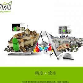 PIX4D无人机航拍后测量软件