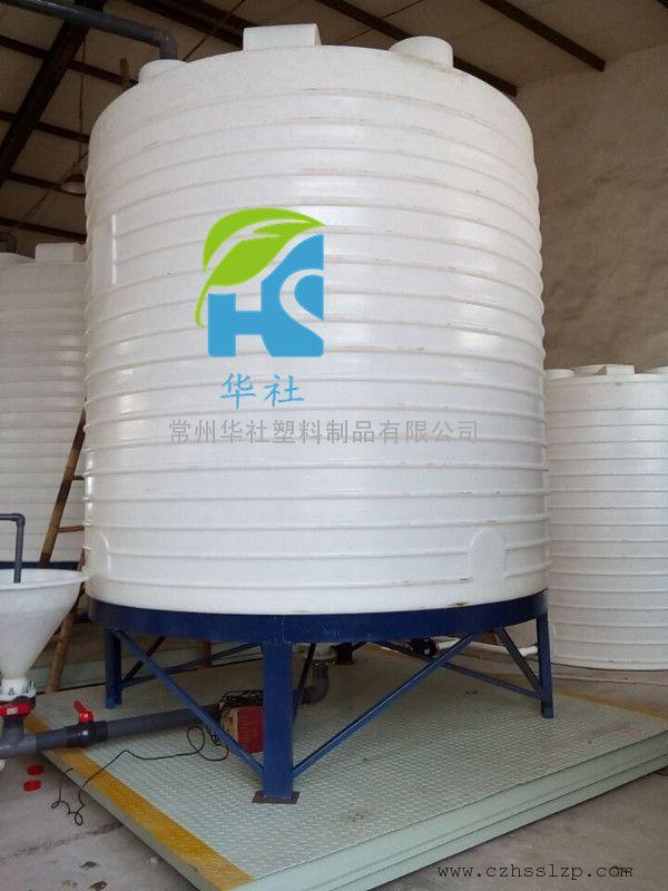 成都10吨减水剂复配罐pe塑料储罐化工储罐生产厂家