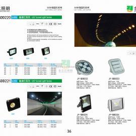 七彩led投光��/大功率led投光��/led投光��