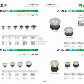 地面灯led生产厂家/led地面灯价格/led地面灯规格