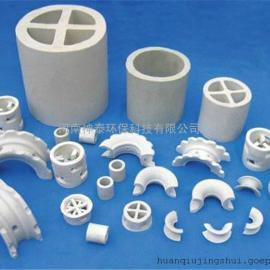 聚丙烯塑料鲍尔环规格 聚丙烯塑料鲍尔环填料