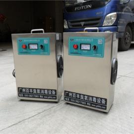 GMP车间臭氧发生器消毒机厂家