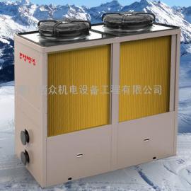 -30℃超低温空气源热泵