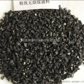 无烟煤滤料,精致无烟煤滤料,无烟煤滤料生产厂家