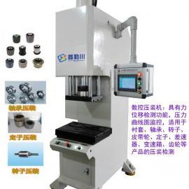 供应数控压装机,液压压装机,油压压装机